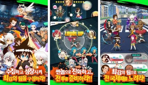 God Of High school Game Android Free Download