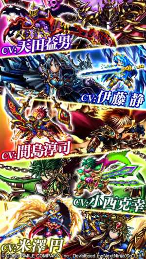 Grand Summoners Game Android Free DownloadGrand Summoners Game Android Free Download
