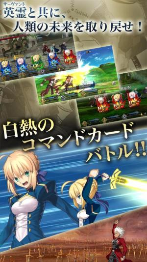 Fate Grand Order Game AndroidFate Grand Order Game Android Free Download Free Download