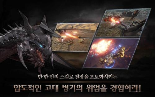 Heroes Genesis Game Android Free Download
