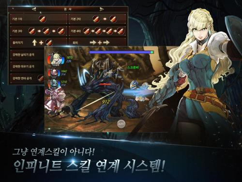 Where the NAN Prince lives Game Android Free Download