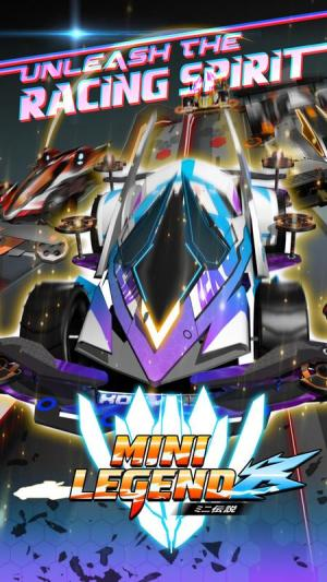 Mini Legend Mini 4WD PVP Game Android Free Download