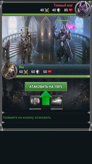 War Of Mages Game Android Free Download
