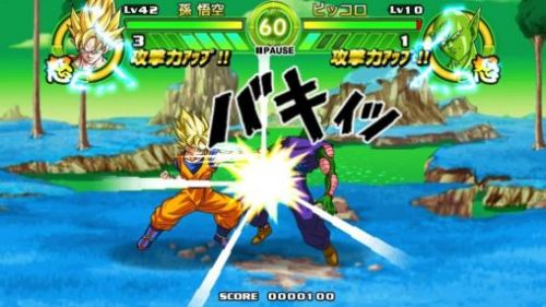 Dragon Ball Tap Battle Game Android Free Download