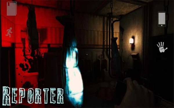 Reporter Game Android Free Download