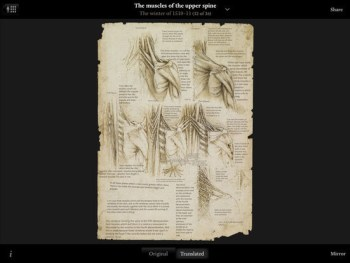 Leonardo da Vinci: Anatomy Game Ios Free Download