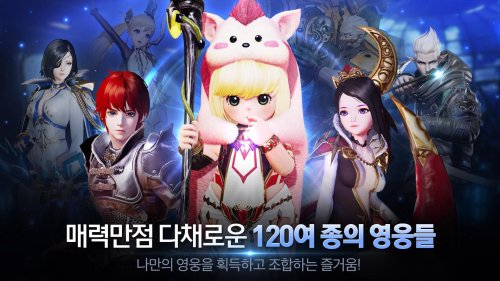 OverHit Apk Game Android Free Download