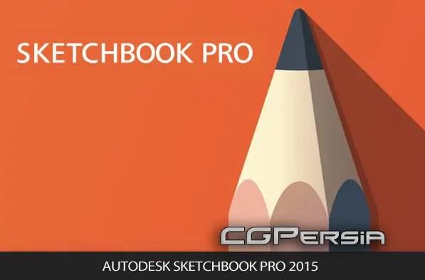 SketchBook Pro Ios App Free Download