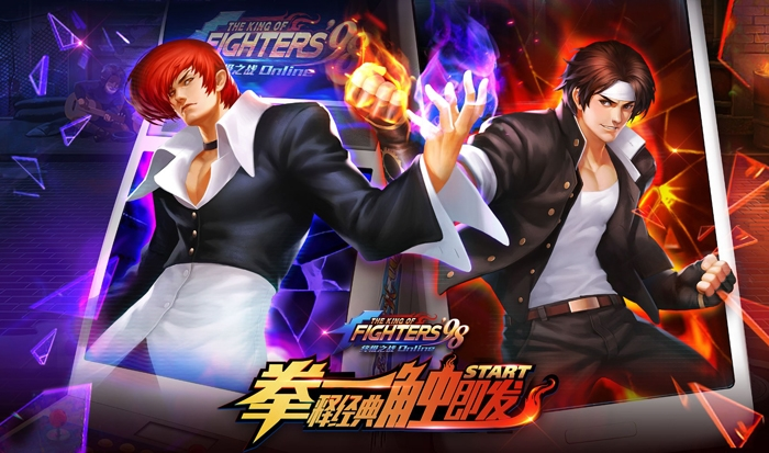 King of Fighters 98 for LINE Game Android Free Download