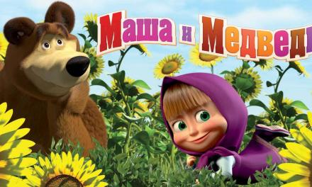 Masha and the Bear Game Android Free Download