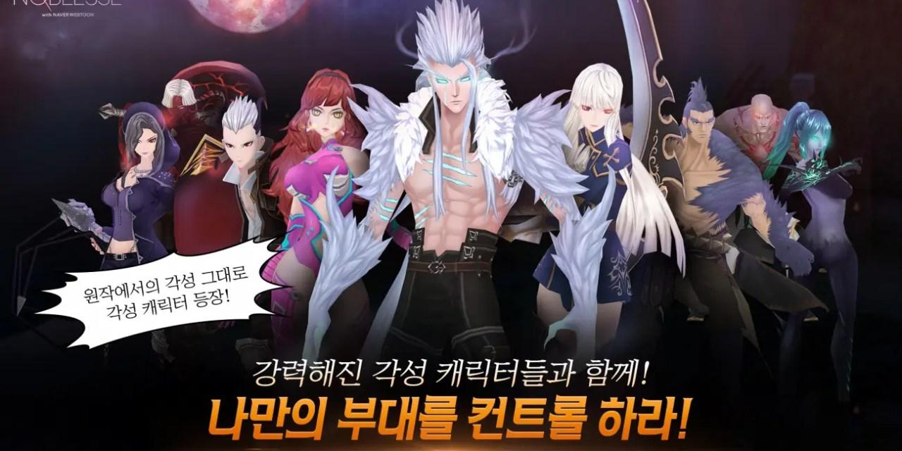 노블레스 with NAVER WEBTOON Game Android Free Download