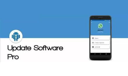 UPDATE SOFTWARE PRO App Android Free Download