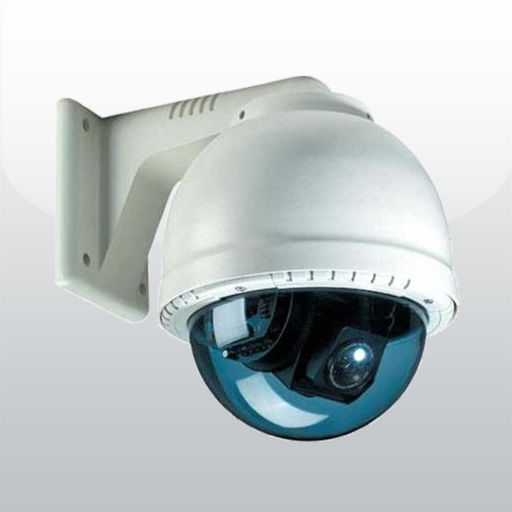 IP Cam Viewer Pro Ipa App iOS Free Download