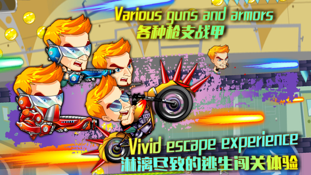 Escape zombie town 逃离僵尸镇 Ipa Game iOS Download