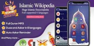 Islamic Wikipedia Full Holy Quran and Azkar Al Muslim Reminder