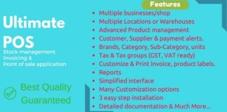 Ultimate POS Best Advanced Stock Management Software Download