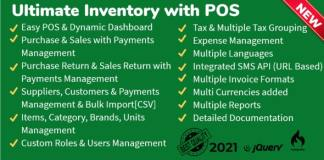 Ultimate Inventory with POS PHP Script