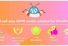 WeePie Cookie Allow v3.2.11 - Easy & Complete Cookie Consent 12