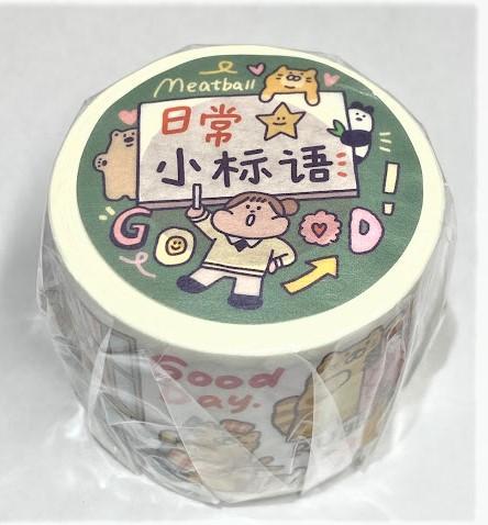 【meatball】日常小標語(特殊油墨・剝離紙付) - マスキングテープ専門店 沼のオアシス