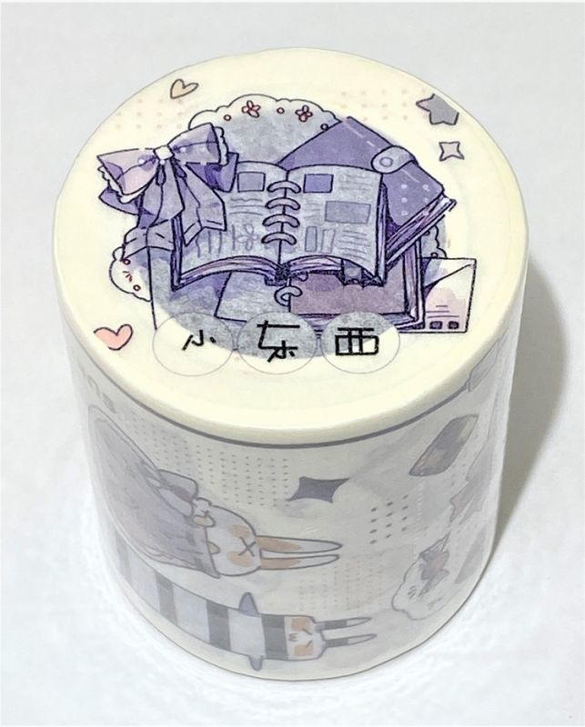【気泡】小東西(特殊油墨・剝離紙付) - マスキングテープ専門店 沼のオアシス