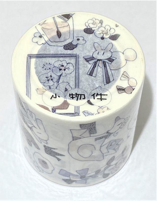 【気泡】小物件(特殊油墨・剝離紙付) - マスキングテープ専門店 沼のオアシス