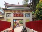 Vihara Dharma Bhakti Jakarta