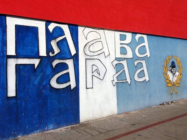 Podgorica groundhopping