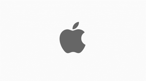 Apple Logo on white