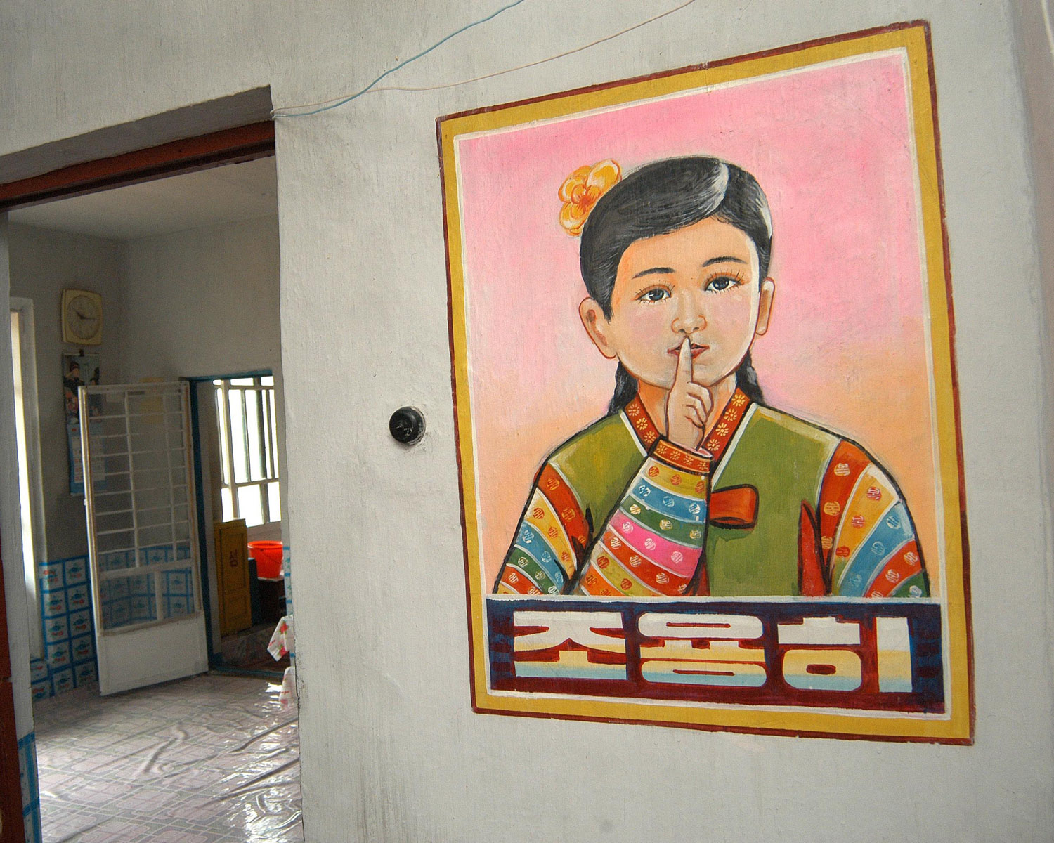 A Poster In A North Korean Kindergarten Urges Students To Be Quiet Photo ©  Yuri Maltsev
