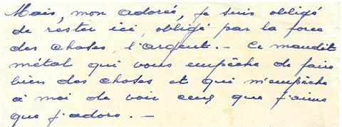 de Trevi letter fragment_2