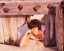 My First Job | Memoir --- Cynthia Holz