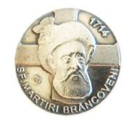 Insignă CCME - Sf. Brâncoveanu