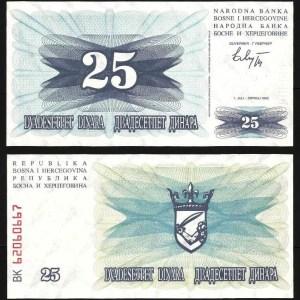 BÓSNIA-HERZEGOVINA .n011 - 25 DINARES (1992) NOVA