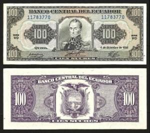 EQUADOR .n123 (ECUADOR) - 100 Sucres (1992) NOVA