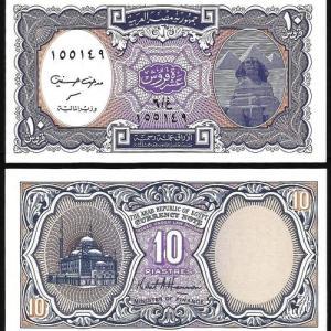 EGÍPTO .n02g (EGYPT) - 10 PIASTRAS (1998/2002) NOVA