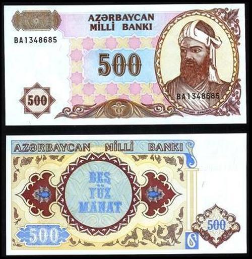 AZERBAIJÃO .n19 (AZERBAIJAN) - 500 MANAT (1993) NOTA NOVA +++++ VENDIDA +++++
