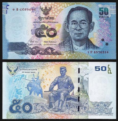 TAILANDIA .n119 (THAILAND) - 50 BAHT (2012) NOVA