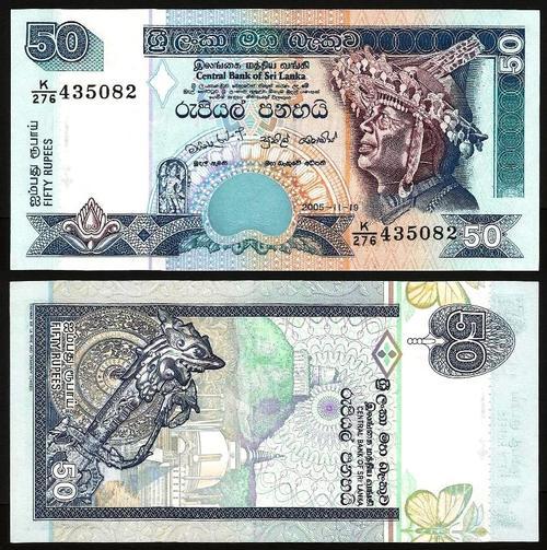 SRI LANKA .n110e - 50 RUPIAS (2005) NOVA