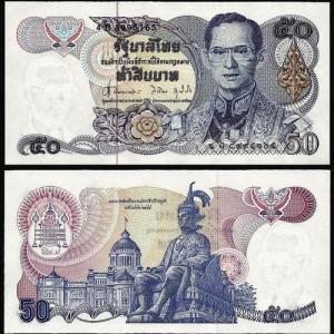 TAILANDIA .n090 (THAILAND) - 50 BAHT (1985-) NOVA