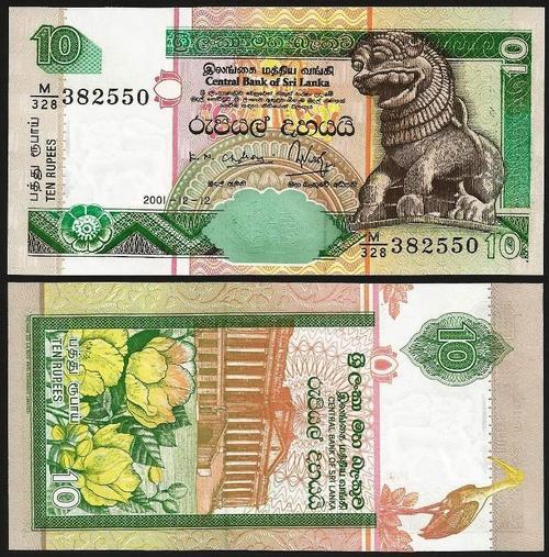 SRI LANKA .n108b - 10 RUPIAS (2001) NOVA