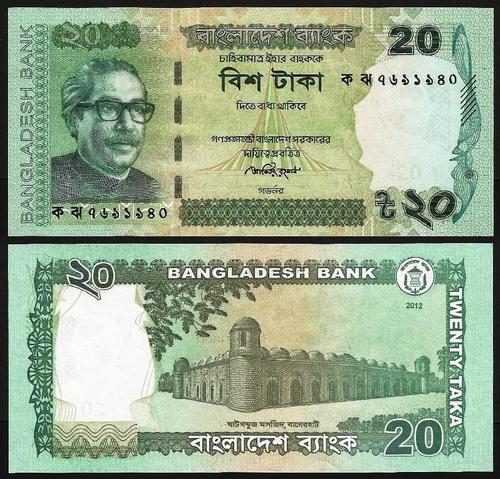 BANGLADESH .n55 - 20 TAKA (2012) NOVA
