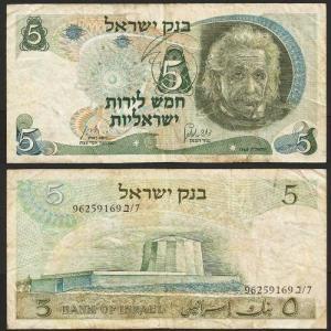 ISRAEL .n34 - 5 LIROT 'Albert Einstein' (1968) CIRC… Esc. +++++ VENDIDA +++++