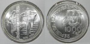 (T041) 1 000$00 (1994) PRATA « O Lobo » (Cópia)