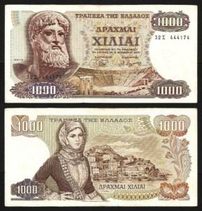 GRÉCIA .n198 (GREECE) - 1.000 DRACMAS (1972) NOVA ... Dif +++++ VENDIDA +++++ 1