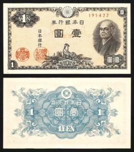 JAPÃO .n85 (JAPAN) - 1 YENE (1946) NOVA