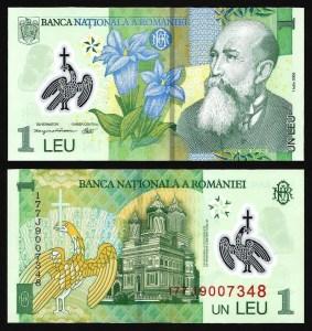 ROMÉNIA .n117 (ROMANIA) - 1 LEU (2005/2005) NOVA +++++ VENDIDA +++++ 1