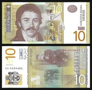SÉRVIA .n46 (SERBIA) - 10 DINARA (2006) NOVA
