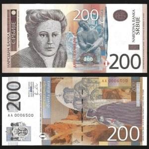 SÉRVIA .n50 (SERBIA) - 200 DINARA (2011) NOVA