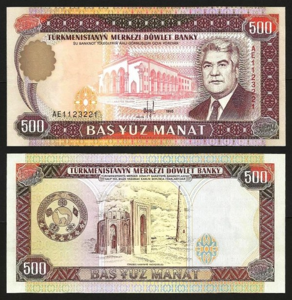 TURQUEMENISTÃO .n07 (TURKMENISTAN) - 500 MANAT (1995) NOVA... Esc