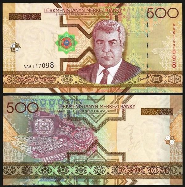 TURQUEMENISTÃO .n19 (TURKMENISTAN) - 500 Manat (2005) NOVA